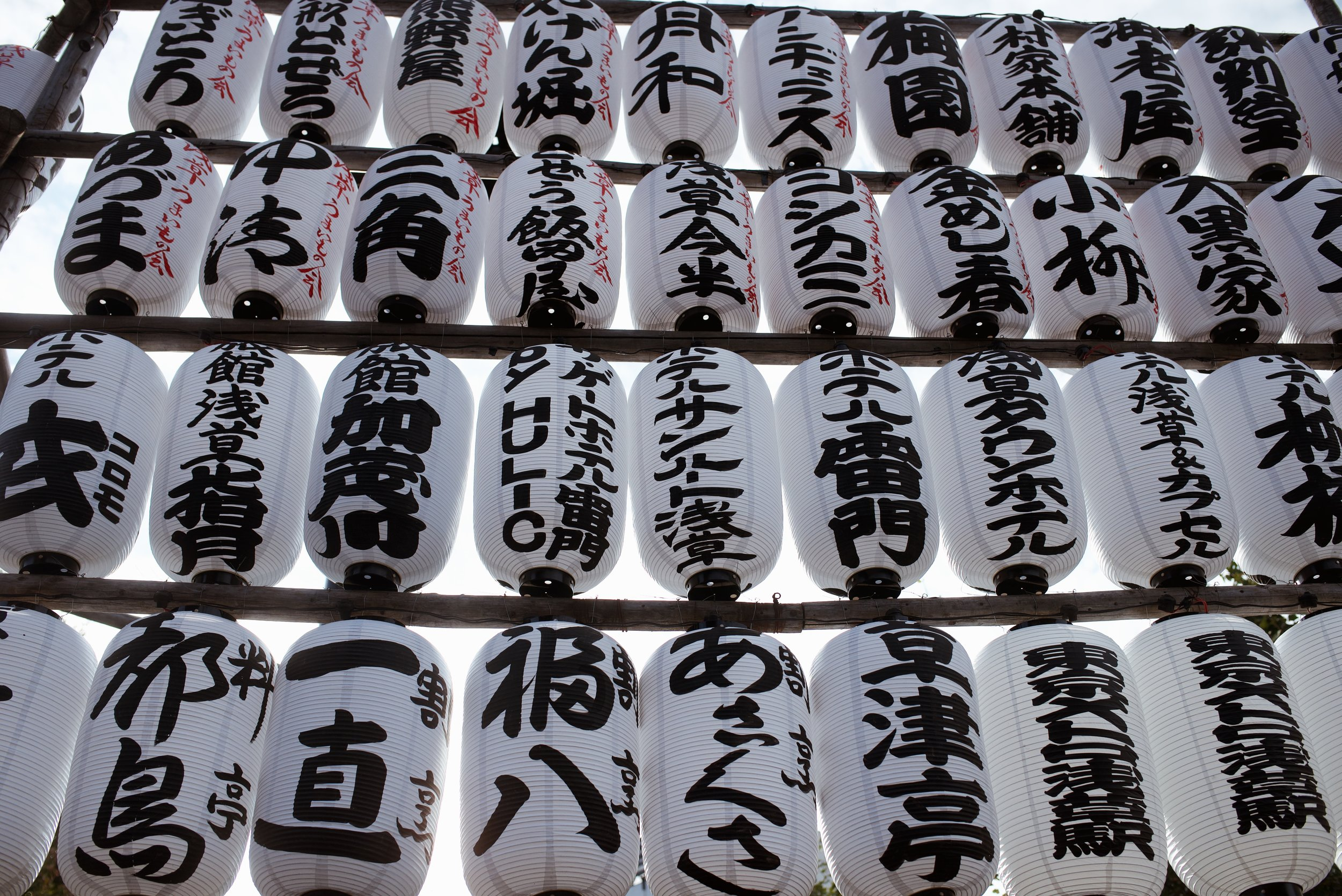 The-Look-Principle-Japanese-Shrines-And-Temples-6.jpg