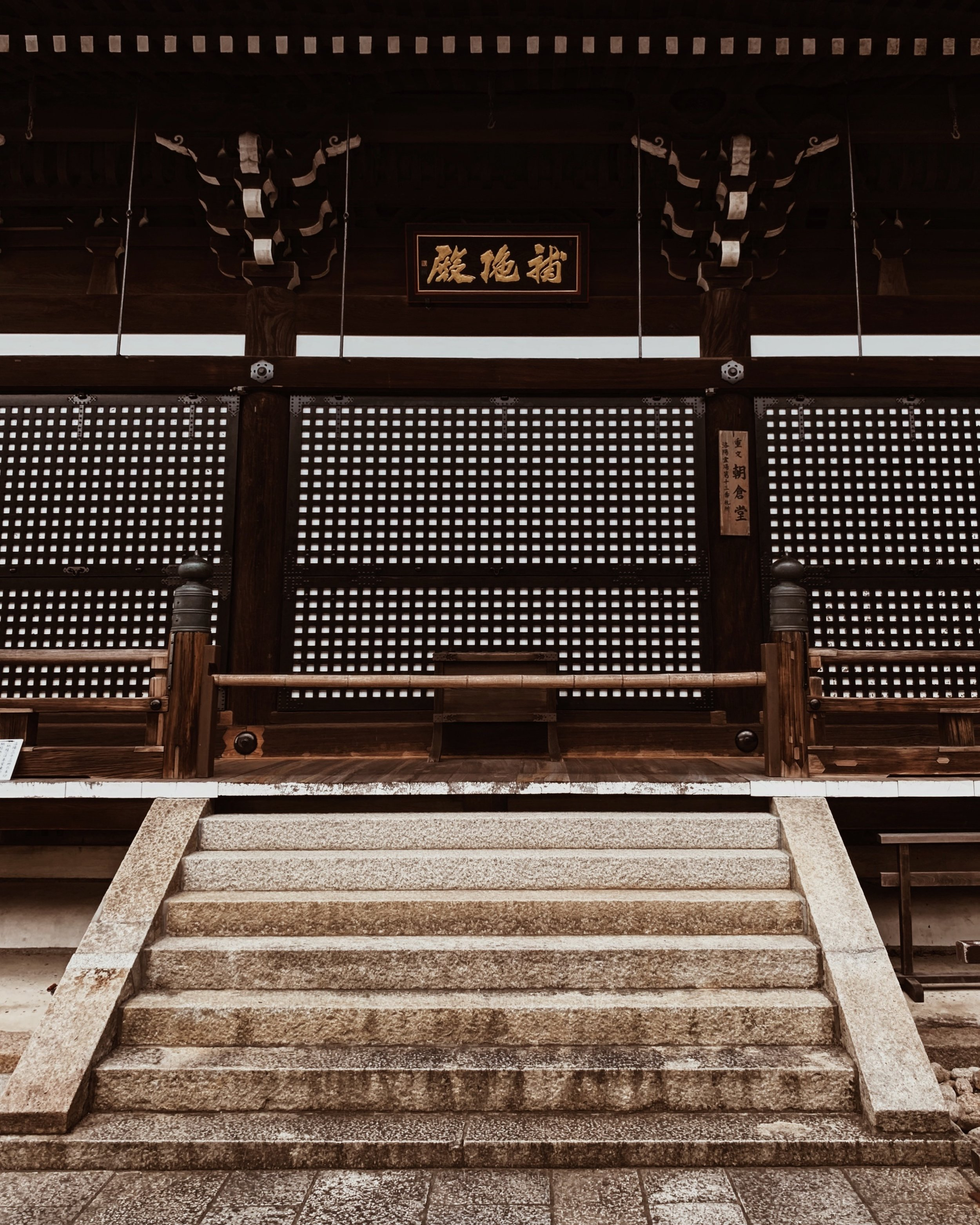 The-Look-Principle-Japanese-Shrines-And-Temples-21.jpg