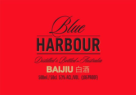 BH Red Label_500ml.jpg