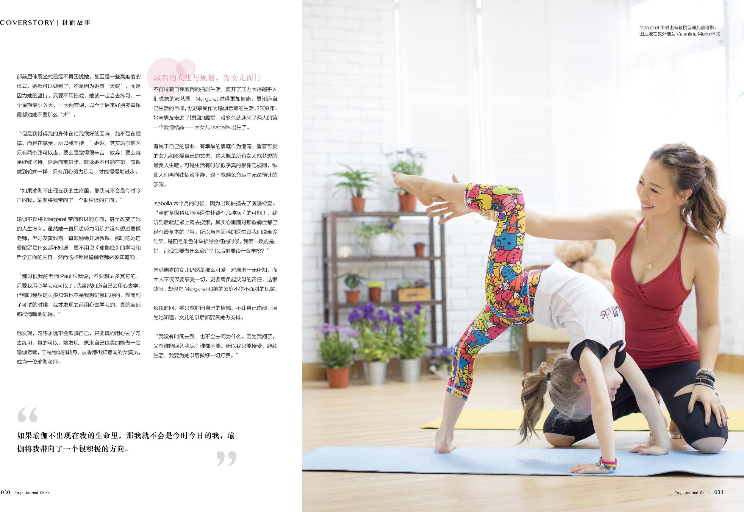 Yogajournal Coverstory Margaret Chung03.jpg