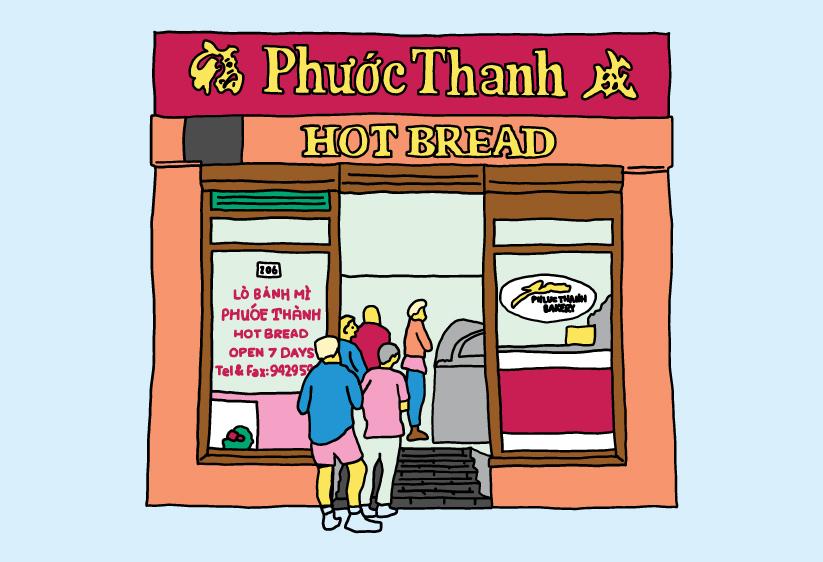 PHUOC-THANH.jpg