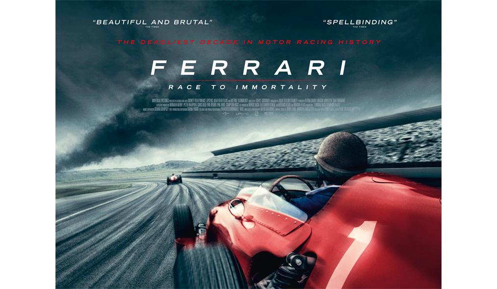 Ferrari_Quad.jpg