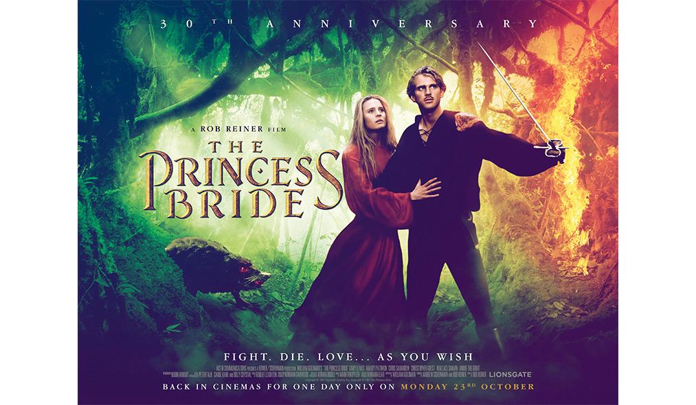 PrincessBride_Quad.jpg