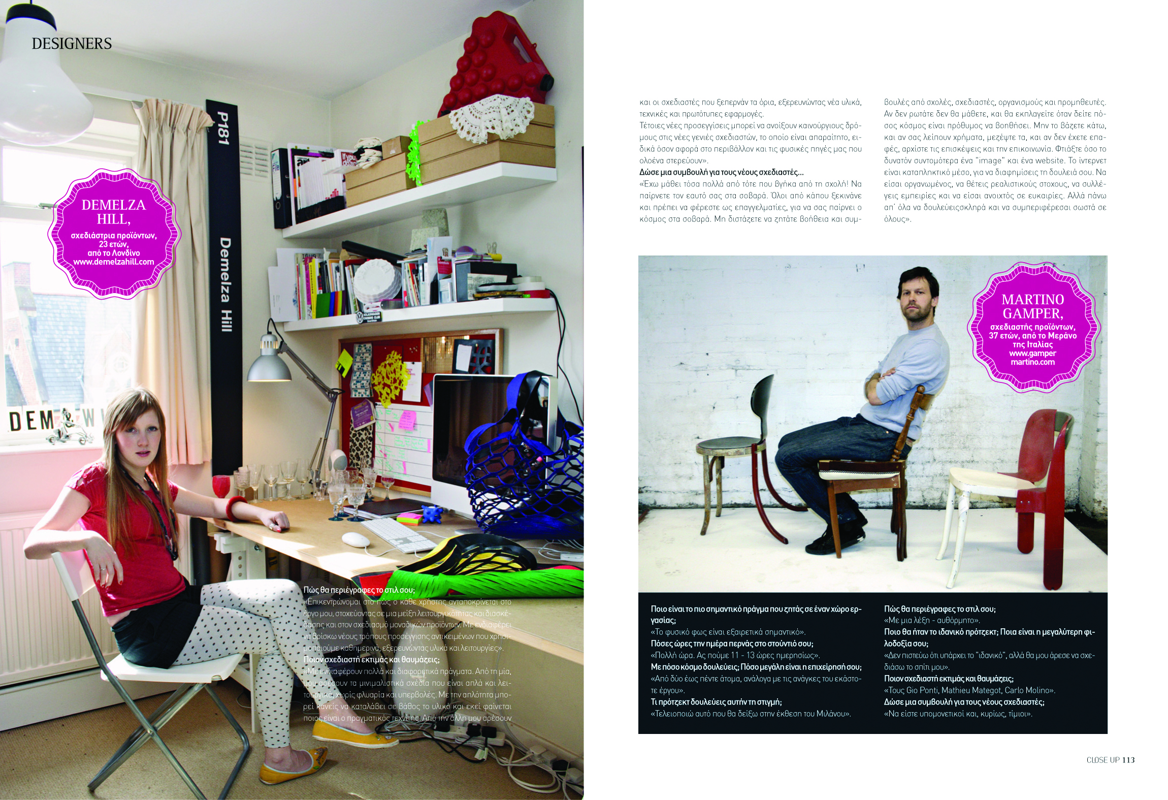 CloseUp-Designers-2.jpg