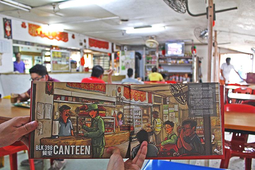 Canteen 398