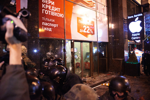 Civil unrest in the Ukraine. It's happening globally.