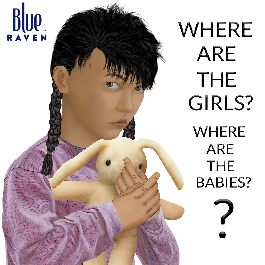 WHERE ARE THE GIRLS