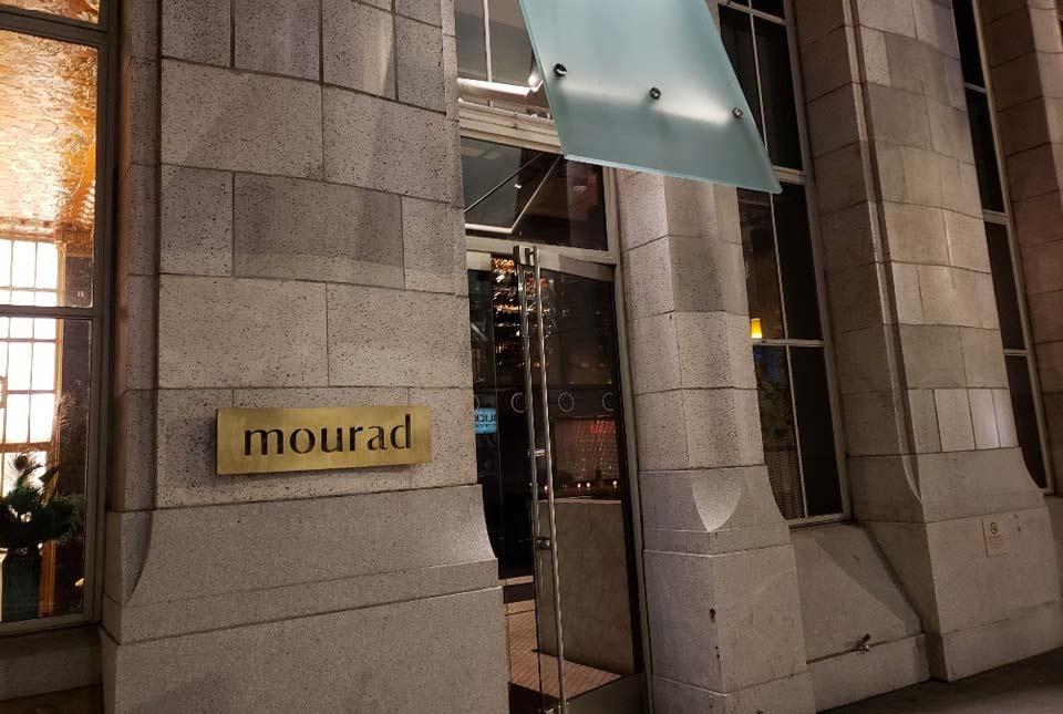 photos_mourad_exterior.jpg