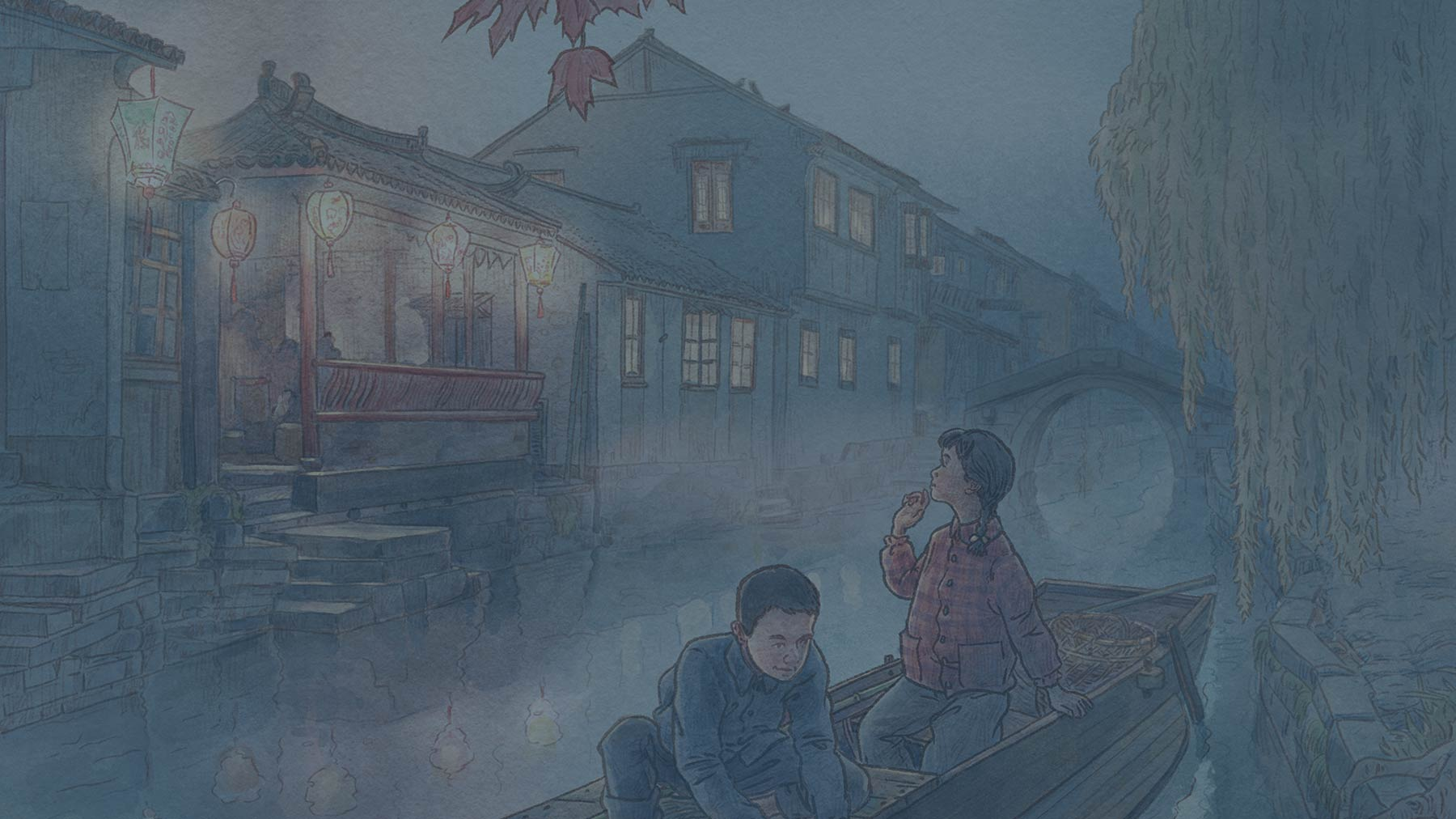 Maplewood Ford - Artwork for Hans Christian Andersen Award winner Cao Wenxuan's latest novel.
