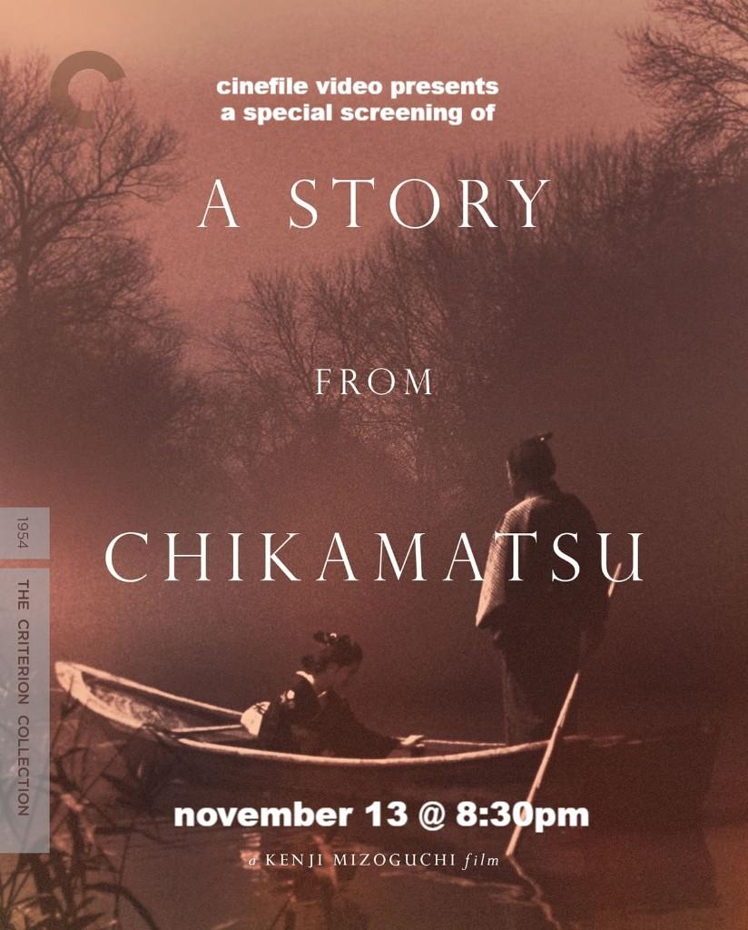 chikamatsu flyer.jpg