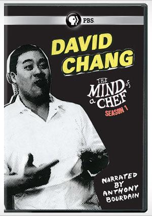 mindofachef_dvd.jpg