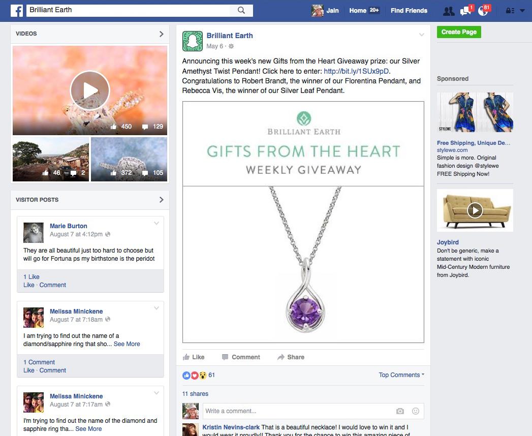 BE-FB-Weekly-Giveaway-02.jpg