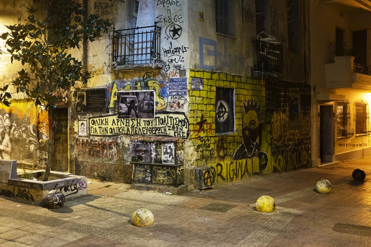 Where Alexandros Died,  2015.