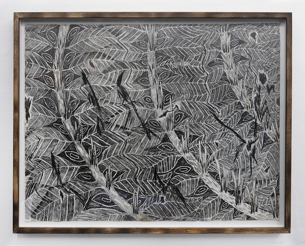 Silas Inoue, owΔηi�a station. Marie Kirkegaard Gallery.