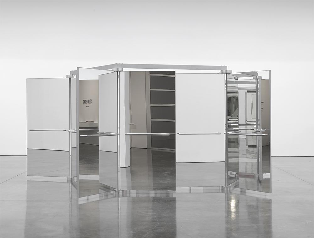 Revolving Doors, 2004-2016 © Carsten Höller. Photo: Rob McKeever.