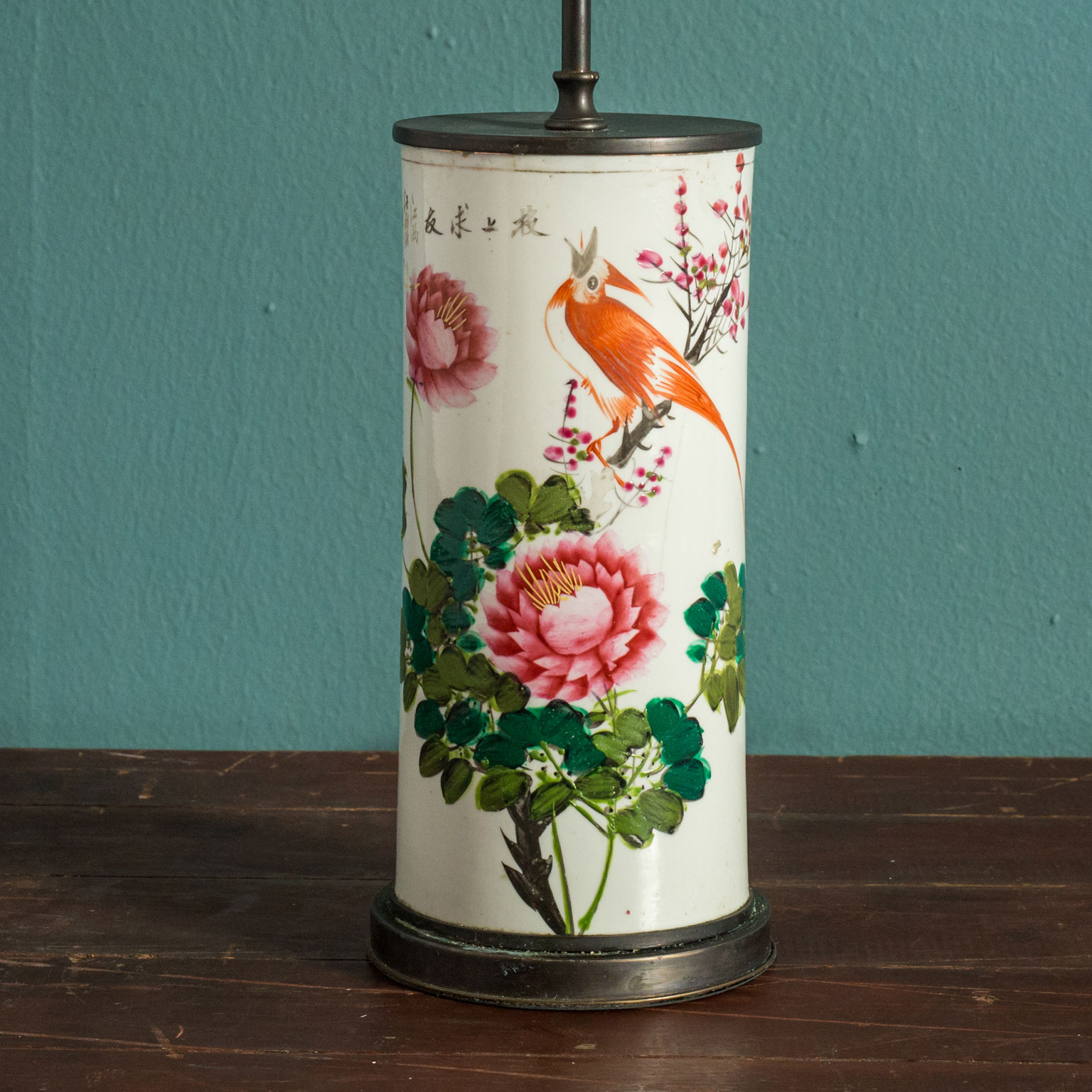 Hand-Painted Japanese Custom Lamp