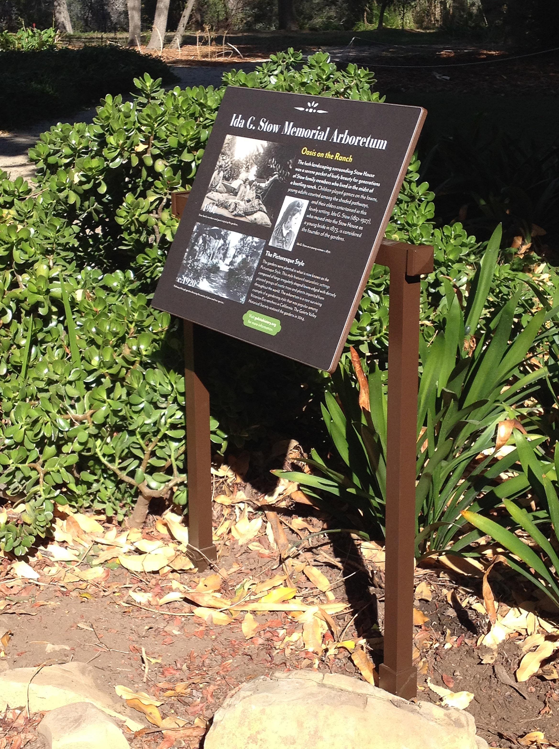 arboretum_8756.jpg
