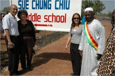 Sue Chung Chiu Middle   Simidji, 2008