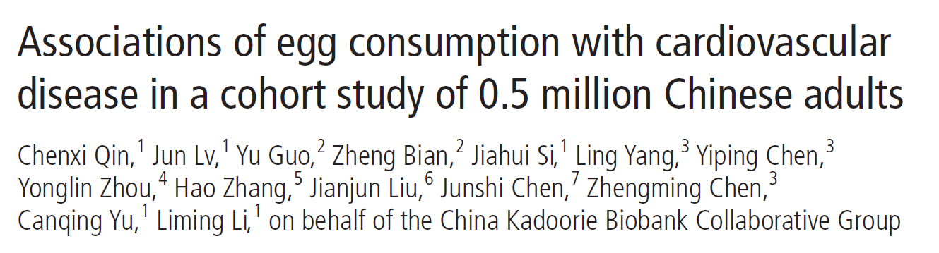 Associations of egg consumption with cardiovascular disease in a cohort study of 0.5 million Chinese adults