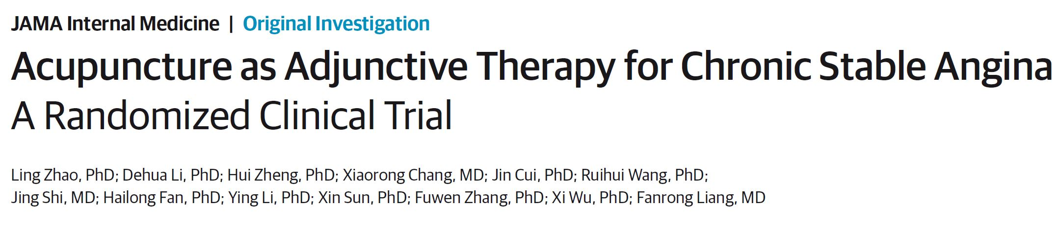 Acupuncture as Adjunctive Therapy for Chronic Stable Angina