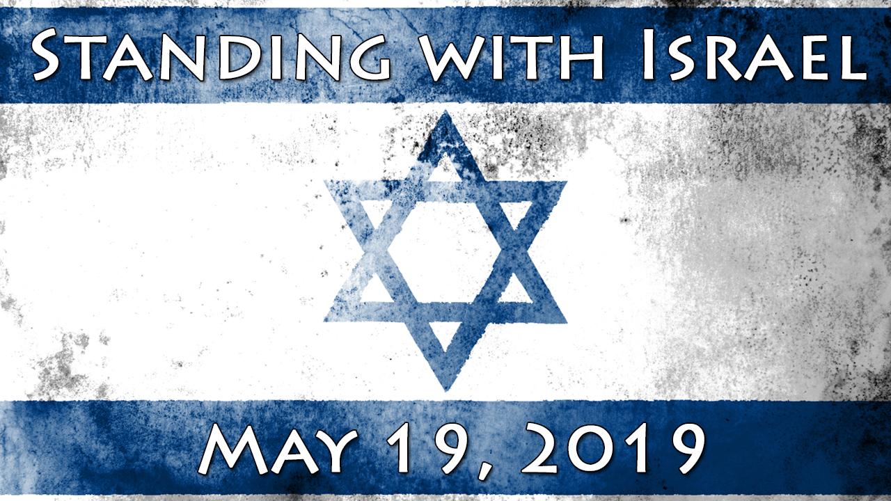 Standing with Israel Slide 2019.jpg