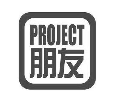 project-pengyou bw.jpg