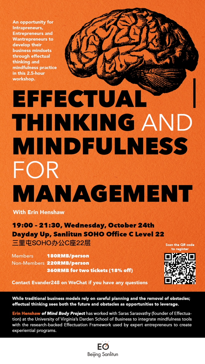 Mindful Entrepreneurial Effectuation with  EO Beijing .