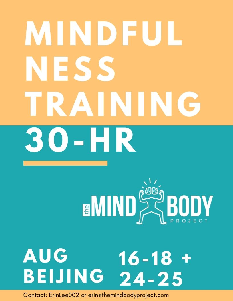Mindfulness Training 2019.jpg