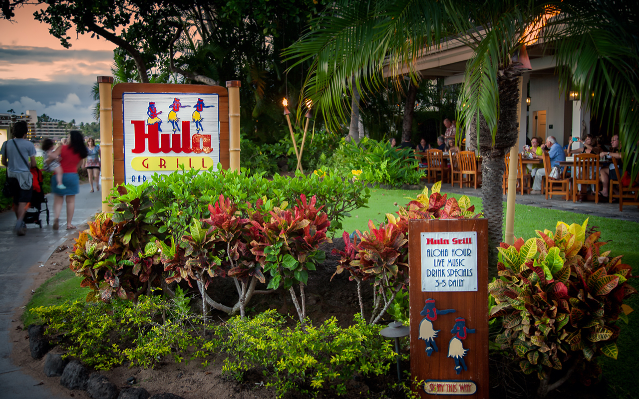 Whaler-Kaanapali-Maui-Vacation-Condo-Rentals-13-Hula-Grill.jpg