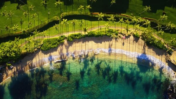 kapalua-bay-beach-vacation-rental.jpg