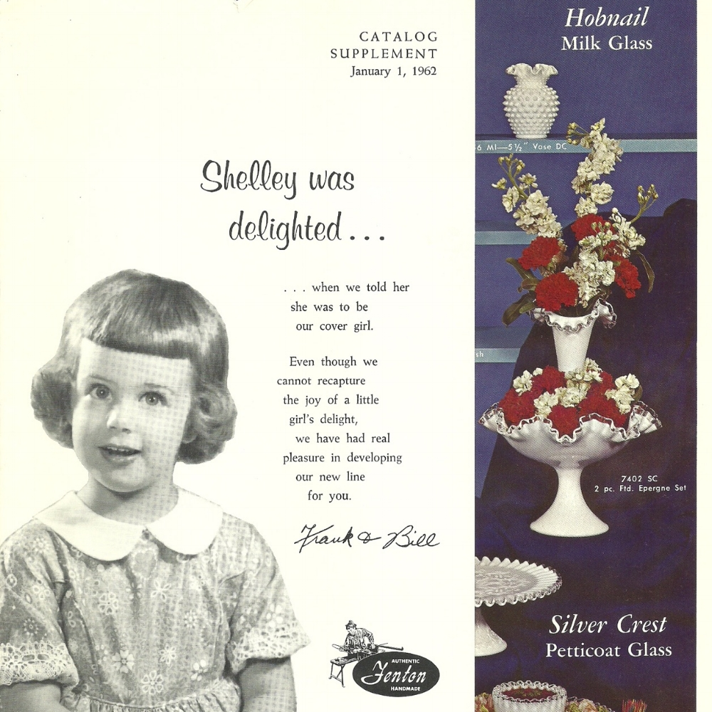 1962 Jan. Catalog Supplement