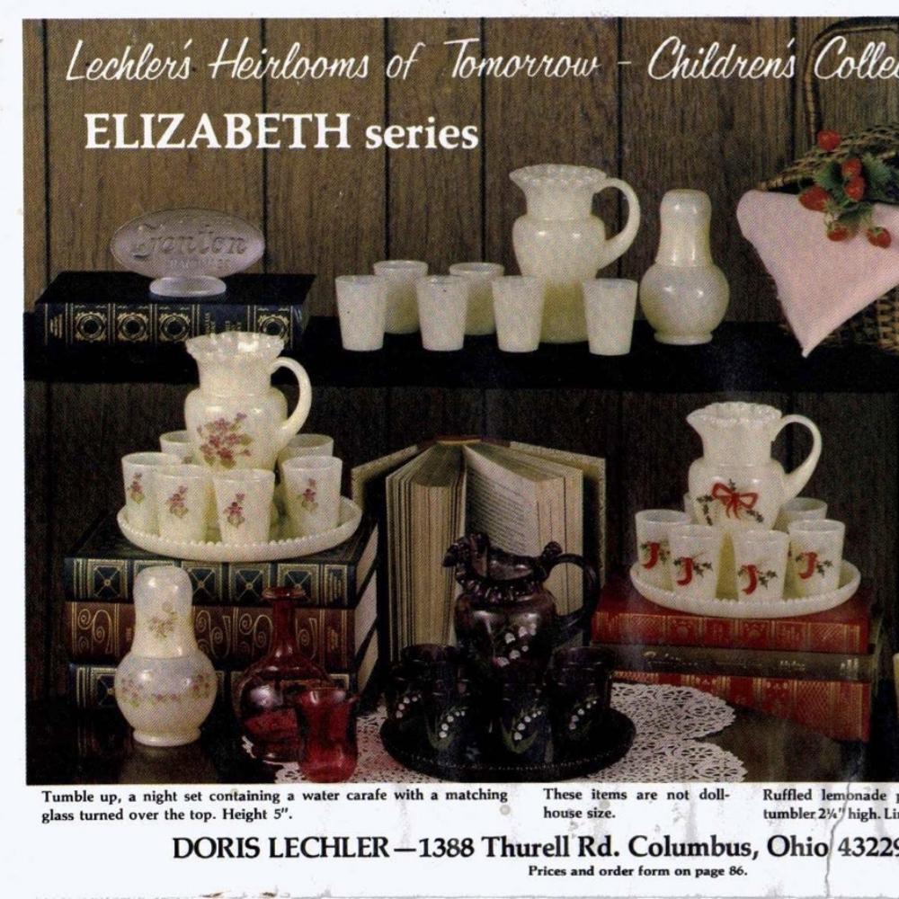 1981 Elizabeth Series