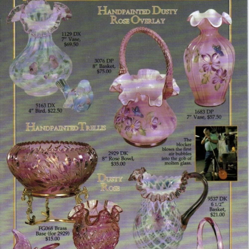 1996 Dealer Catalog