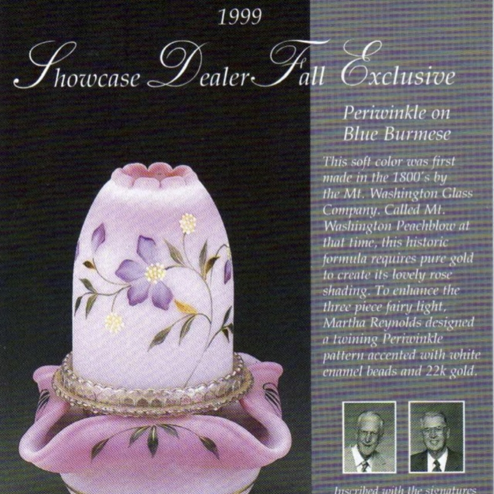 1999 Showcase Dealer Exclusive