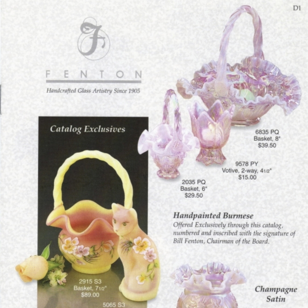 1999 Catalog Exclusive