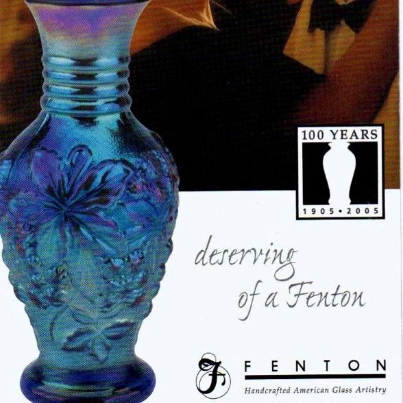 2002 Favrene Exclusive Vase