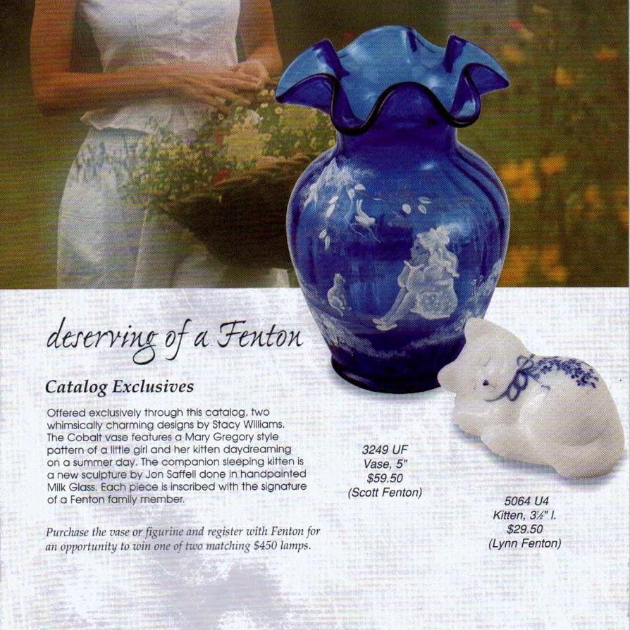 2003 Dealer Exclusive Catalog