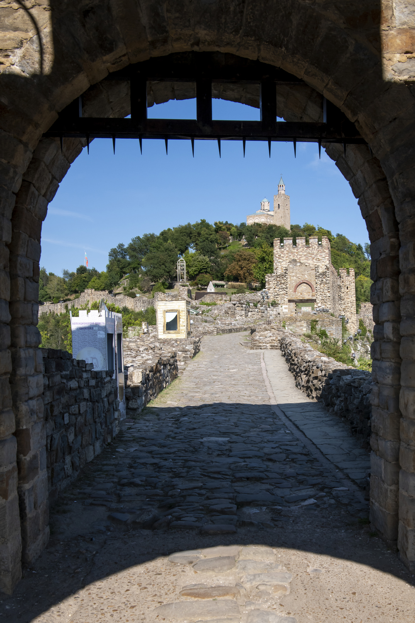 The Fortress - Tsarevets (Veliko Turnovo, Bulgaria)