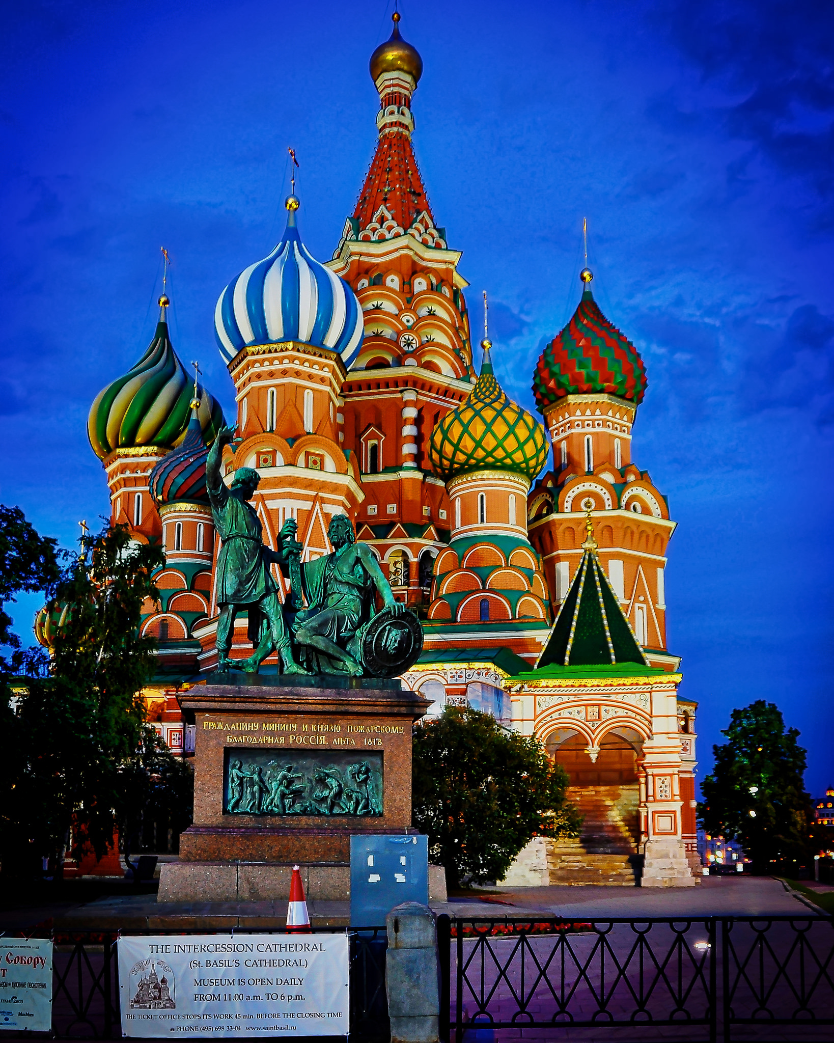 Russian Radiance - St. Basil's (Moscow, Russia)
