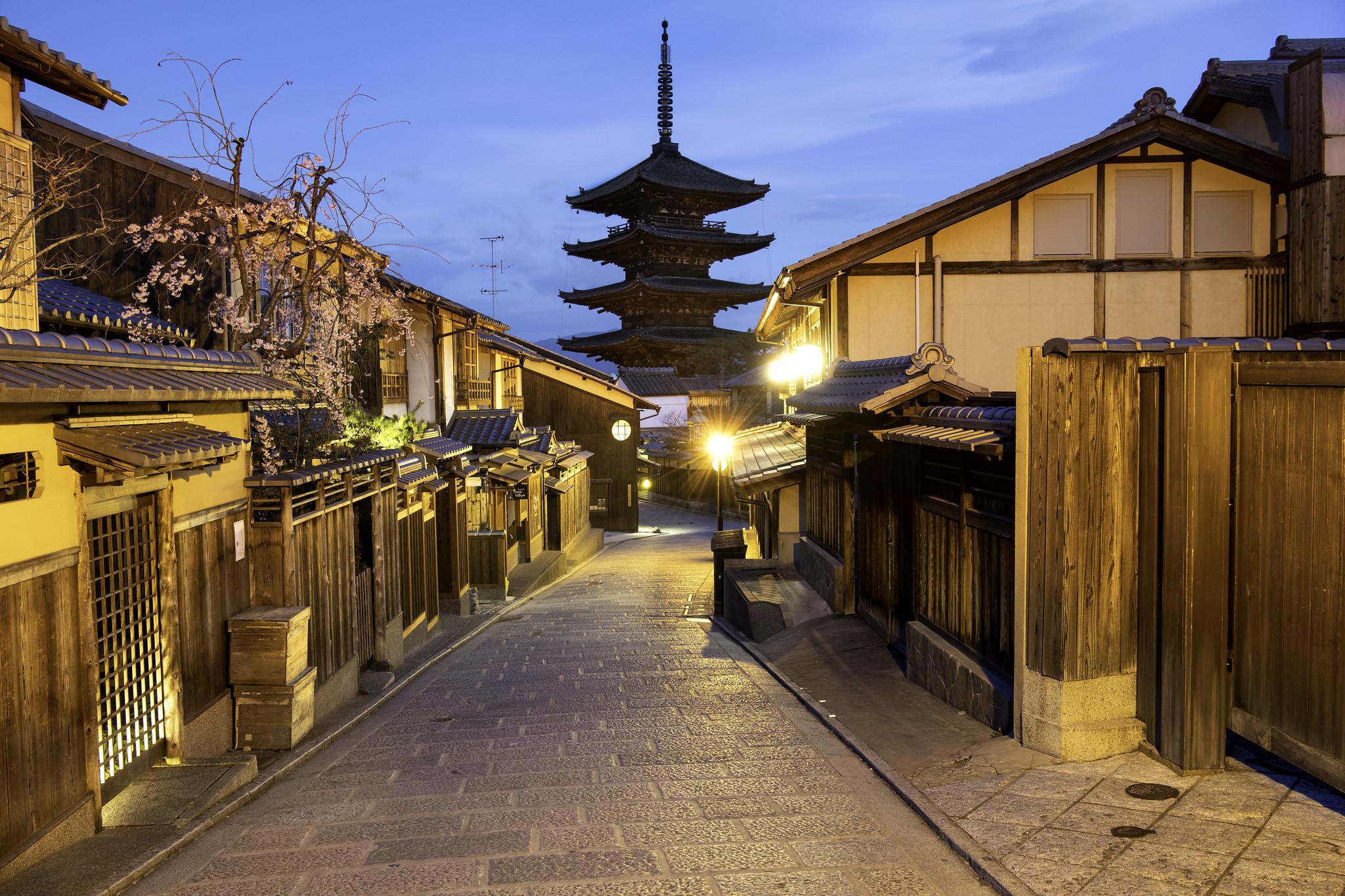 Yasaka-no-to Pagoda - Kyoto