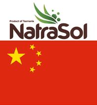 NSChina197x214.png
