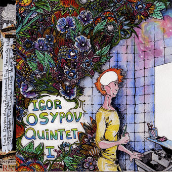 igor-osypov-quintet-i-feat-logan-richardson.jpg