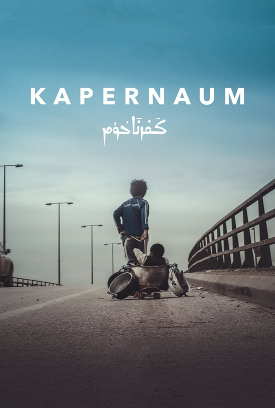 Kapernaum.jpg