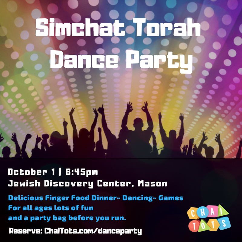 ST Dance Party (2).png
