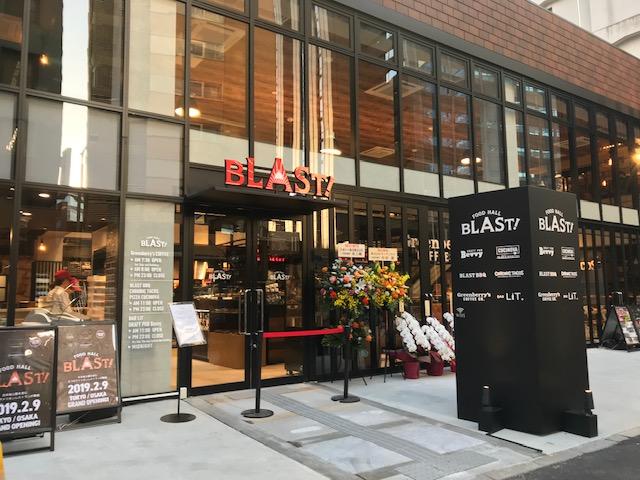 Food Hall Tokyo - 2-7-12, Yoyogi, Shibuya-ku, Tokyo Shinjuku