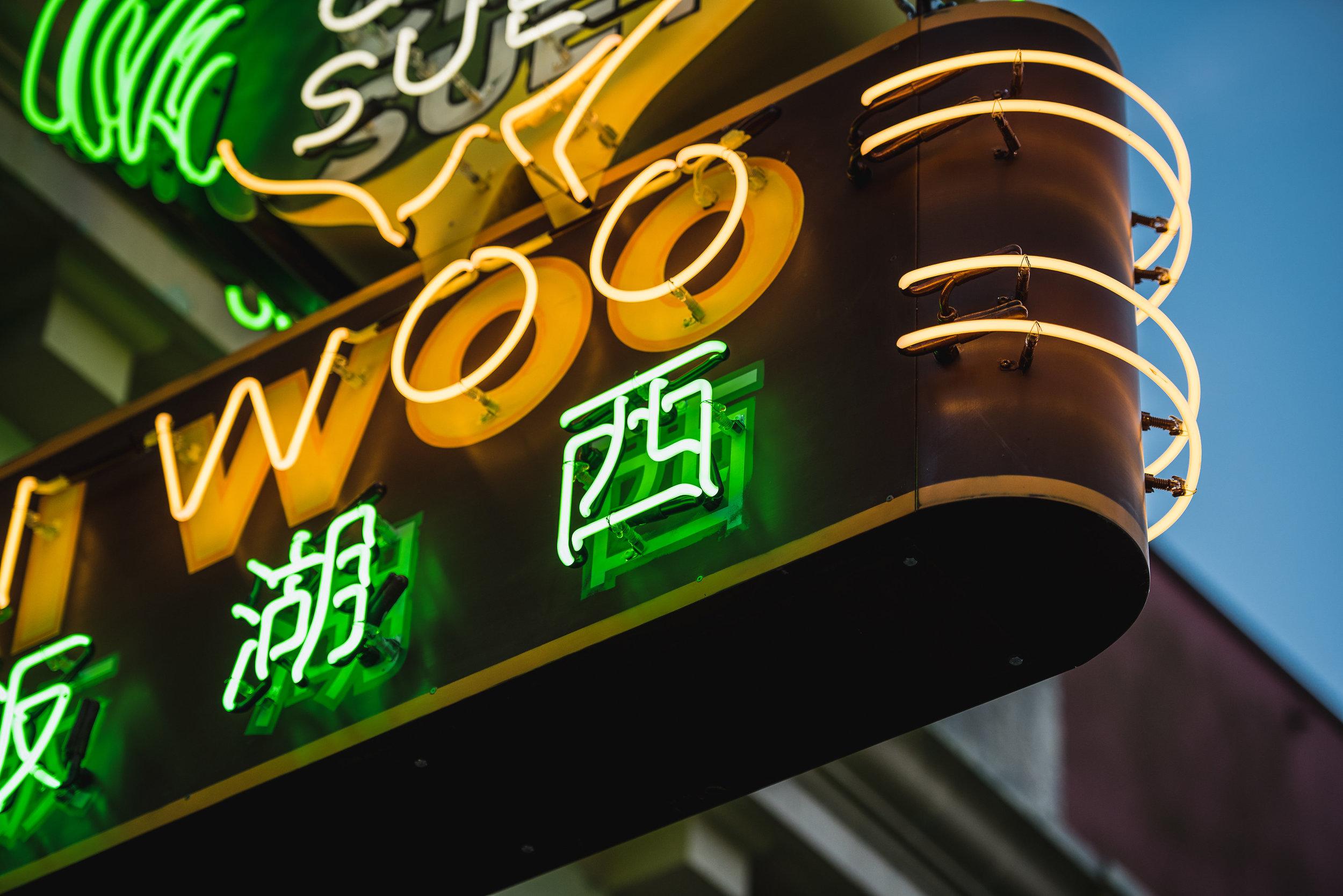 SaiWoo-0005.jpg