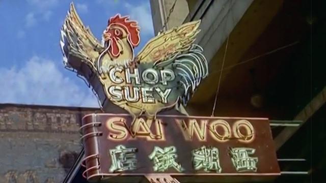 Original Sai Woo Sign. - Circa late 1950's