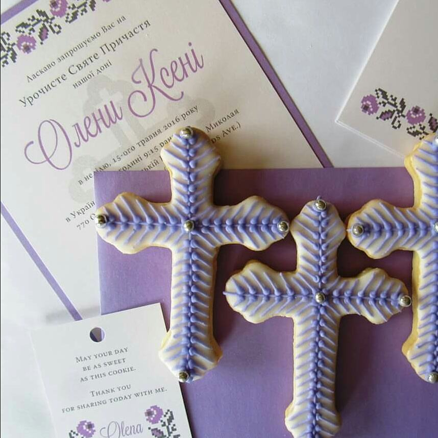 Invitations & Gift tags for a young girl's First Holy Communion celebration.  Coordinating cookies by  Kukiez by Krys .