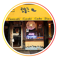 The-Loupe-Blog-Cover-Photos_Tanoshi-Sushi.png