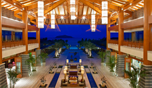 LE MERIDIEN SHIMEL BAY BEACH RESORT  Hainan, China